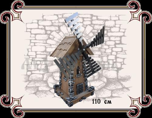 Мельница для дачи купить