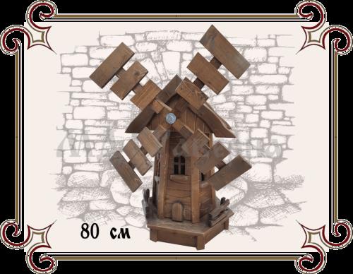 Мельница деревянная Сказка