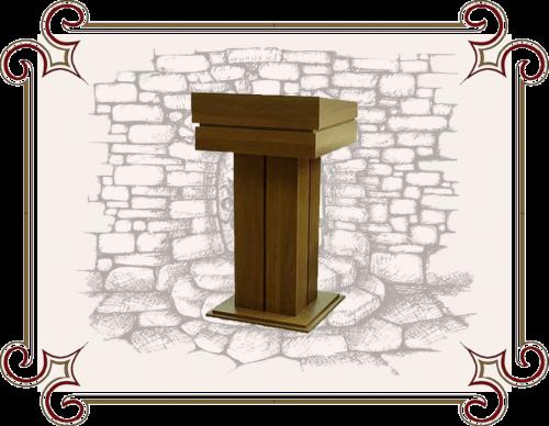 Трибуна деревянная для выступлений