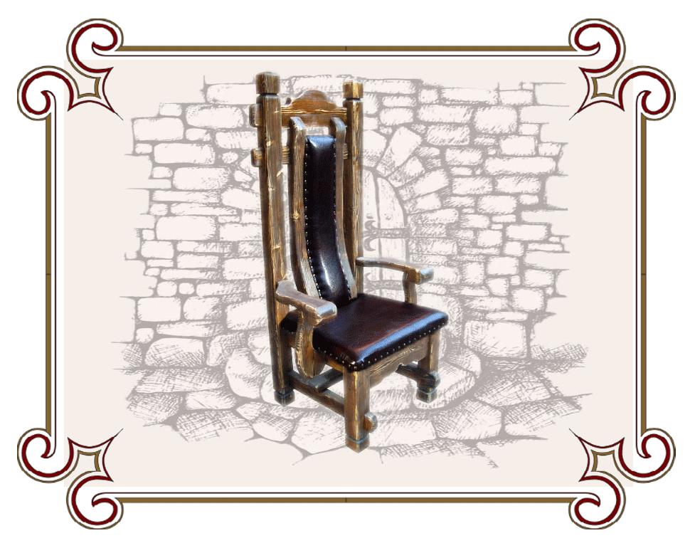 Троны, кресла