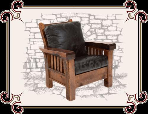 Кресло деревянное под старину
