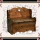 Скамейка с ящиком для хранения