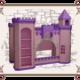 Замок для детской комнаты