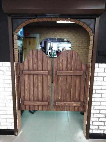Барные дверцы