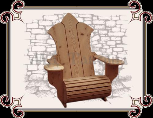 Кресло для террасы на дачу