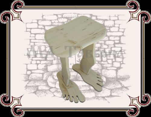Табурет с ногами