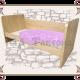 Детская кровать с защитой