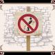 Знак для детей