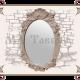 Зеркало с дубовой рамкой