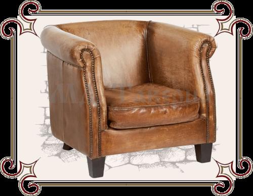 Кресло с низкой спинкой