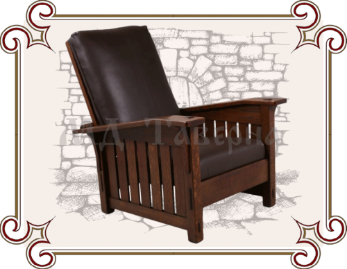 Кресло под старину