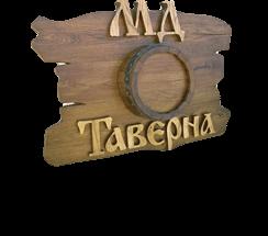 МД Таверна