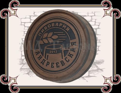 Нанесение логотипа на бочку ЧПУ - фрезером